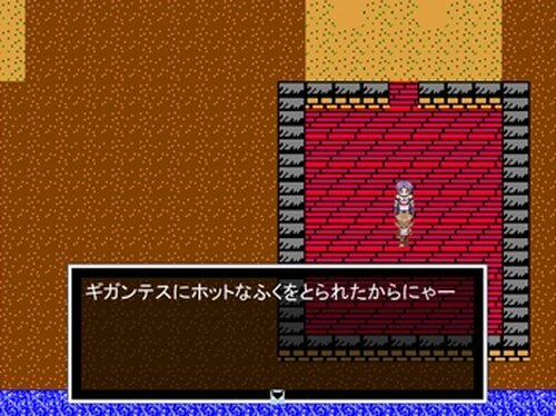 レトロ伝説 Game Screen Shot5
