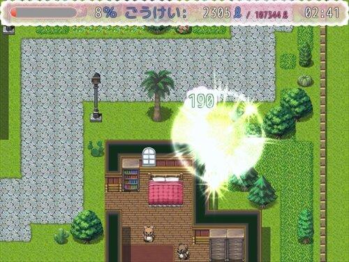 ことわのみずあつめ Game Screen Shot1