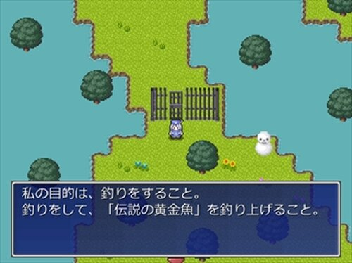 釣り奴隷 Game Screen Shot2