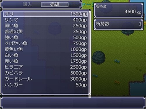 釣り奴隷 Game Screen Shot3