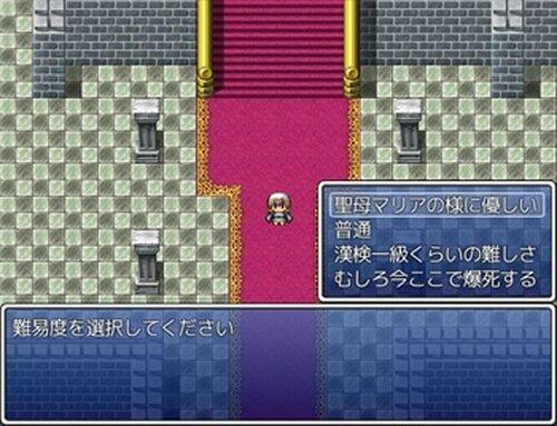テロリストから息子を助けるゲーム Game Screen Shot3