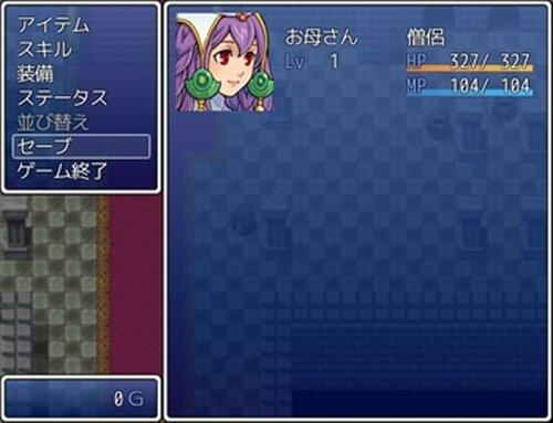 テロリストから息子を助けるゲーム Game Screen Shot5