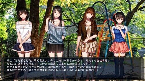 スタゲット Game Screen Shot1