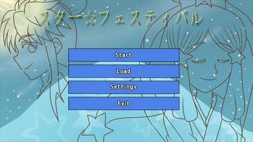 スター☆フェスティバル Game Screen Shot1
