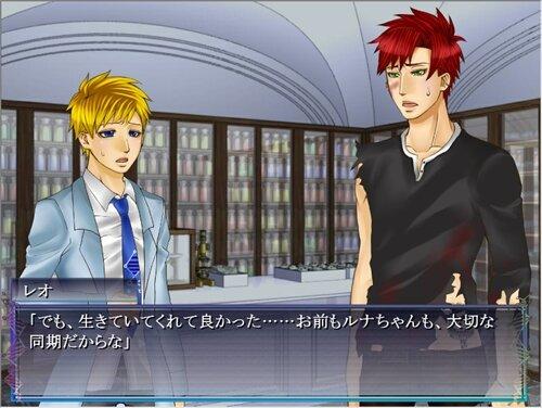 AshDoll Game Screen Shot