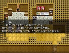 森のおおかみ Game Screen Shot2