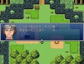 森のおおかみ Game Screen Shot3