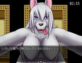 森のおおかみ Game Screen Shot4