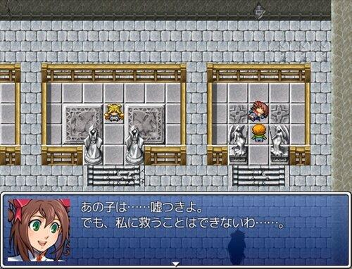 心の天秤 Game Screen Shot1