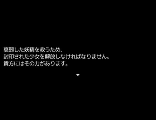 心の天秤 Game Screen Shot3