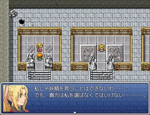 心の天秤 Game Screen Shots