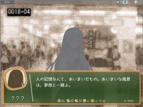 時空改札のフェアリーテイル SpringPoint 体験版 Game Screen Shot2