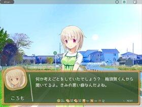 時空改札のフェアリーテイル SpringPoint 体験版 Game Screen Shot3