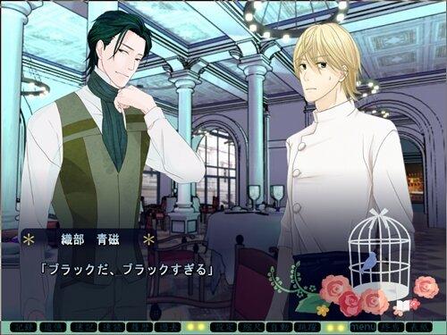 ありのみ梨雪 Game Screen Shot1