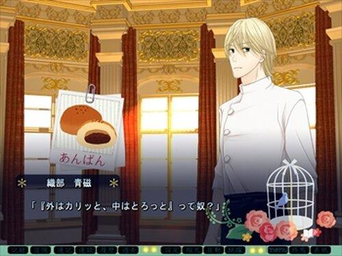 ありのみ梨雪 Game Screen Shot3