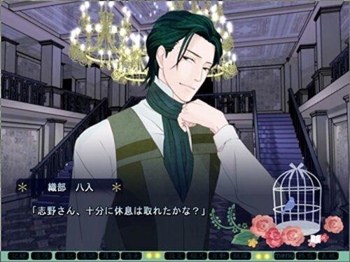 ありのみ梨雪 Game Screen Shot4