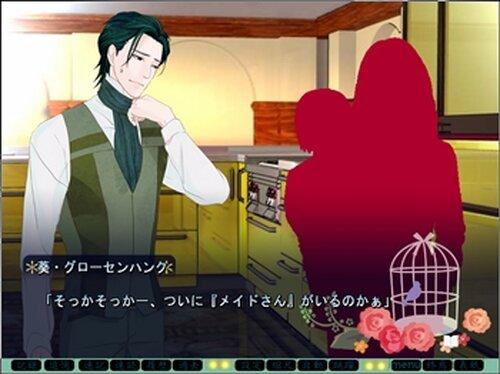 ありのみ梨雪 Game Screen Shot5