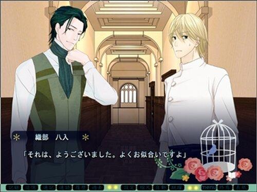 ありのみ梨雪 Game Screen Shots