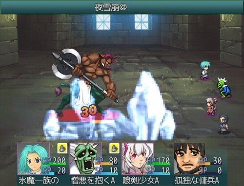 伝説のカプセルマスター Game Screen Shot