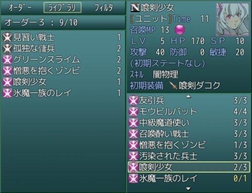 伝説のカプセルマスター Game Screen Shot5
