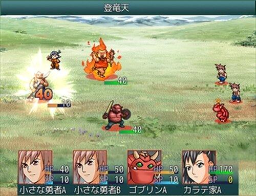 伝説のカプセルマスター Game Screen Shots