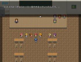 ひまわりの道 Game Screen Shot2