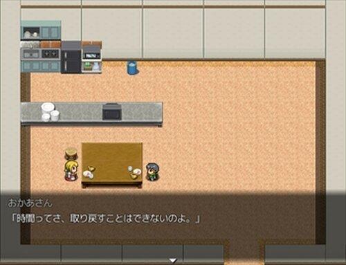 ひまわりの道 Game Screen Shot3