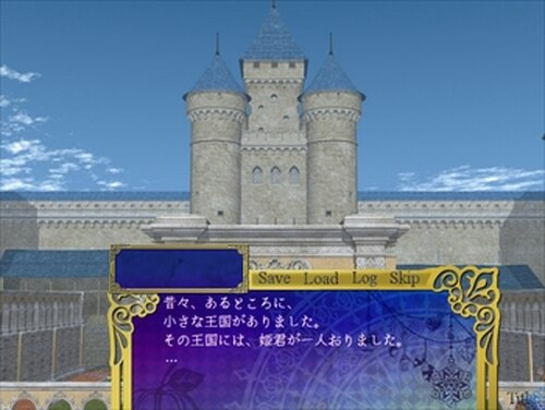 忌み子の森の白雪姫 Game Screen Shot2