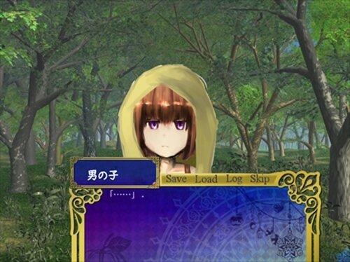 忌み子の森の白雪姫 Game Screen Shot4