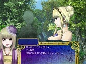 忌み子の森の白雪姫 Game Screen Shot5