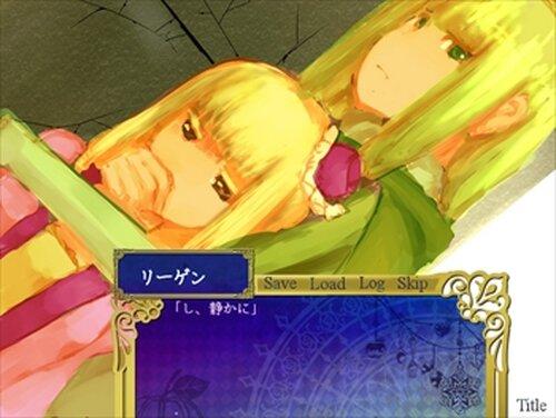 忌み子の森の白雪姫 Game Screen Shots
