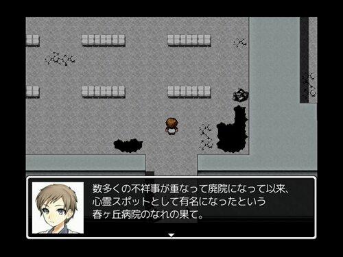 怨恨ヴィーゲンリート -廃墟の誘引R- Game Screen Shot1