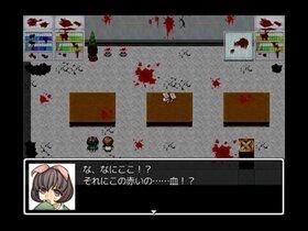 怨恨ヴィーゲンリート -廃墟の誘引R- Game Screen Shot3