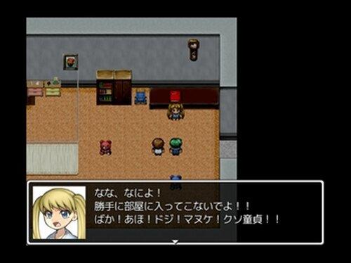 怨恨ヴィーゲンリート -廃墟の誘引R- Game Screen Shot5