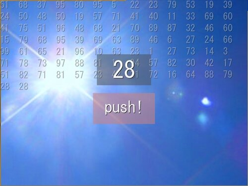 RaNuBui.exe Game Screen Shot1