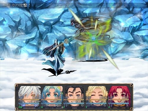 Chaos Seal Game Screen Shot1