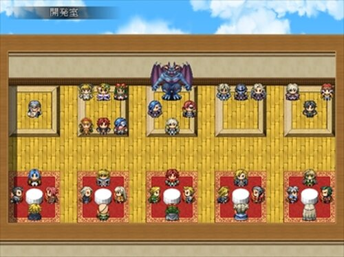 Chaos Seal Game Screen Shot5