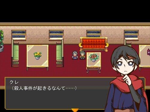 夢間急行 ver1.02 Game Screen Shot1
