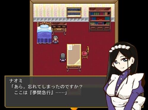 夢間急行 ver1.02 Game Screen Shot2