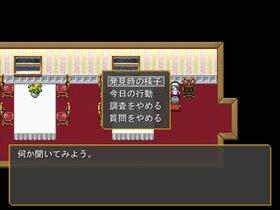 夢間急行 ver1.02 Game Screen Shot3