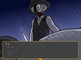 夢間急行 ver1.02 Game Screen Shot4