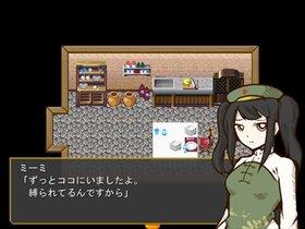 夢間急行 ver1.02 Game Screen Shot5
