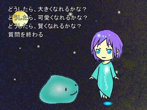 ひとしずくの涙~スライムは黄金を目指す~   Game Screen Shot3