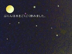 ひとしずくの涙~スライムは黄金を目指す~   Game Screen Shot4