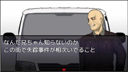 CURSE Episode1 Game Screen Shot4