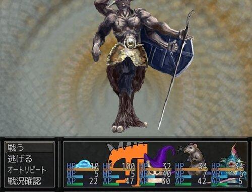 M&M -メイド&モンスターズ- Game Screen Shot1