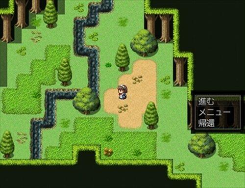 M&M -メイド&モンスターズ- Game Screen Shot3