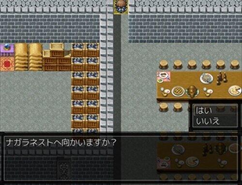 M&M -メイド&モンスターズ- Game Screen Shot4