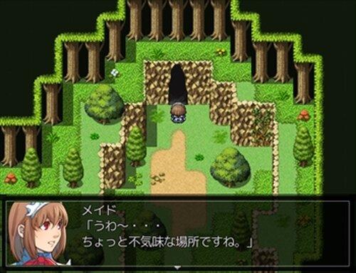 M&M -メイド&モンスターズ- Game Screen Shot5