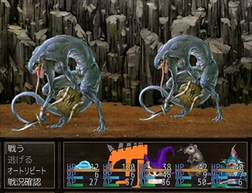 M&M -メイド&モンスターズ- Game Screen Shots
